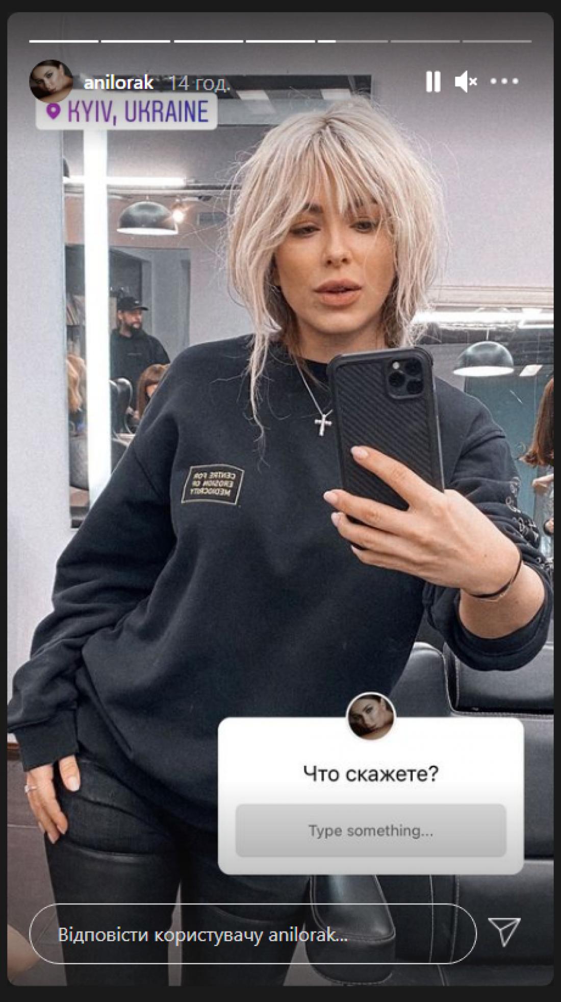 Ани Лорак засветилась в Киеве с седыми волосами