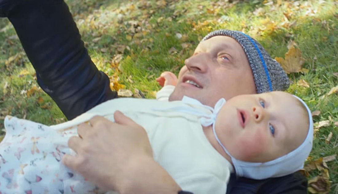 Гоша с ребенком