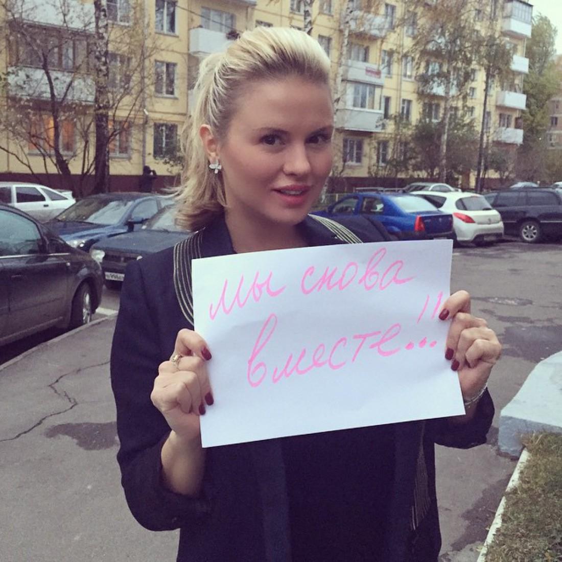 Анна сообщила, что уже возобновила своей пароль от соцсети