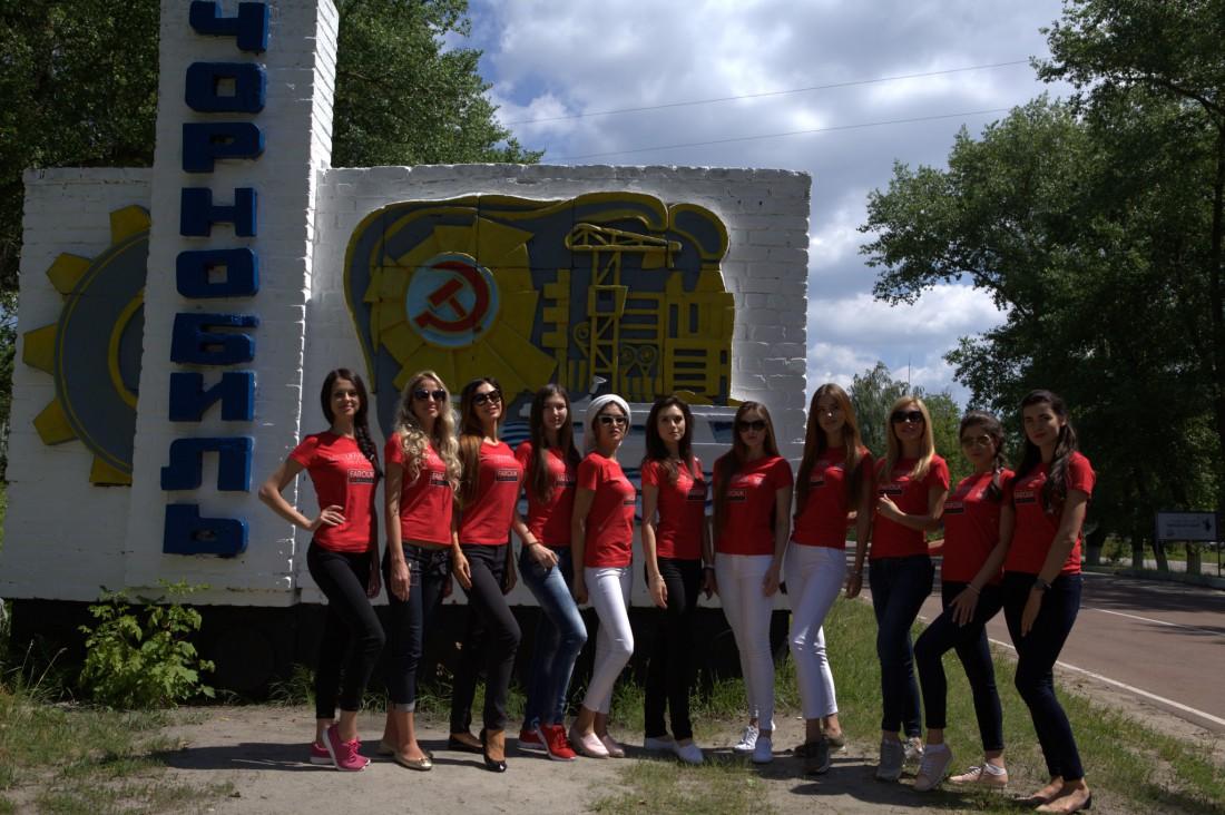 Мисс Украина Вселенная 2016: финалистки в Чернобыле
