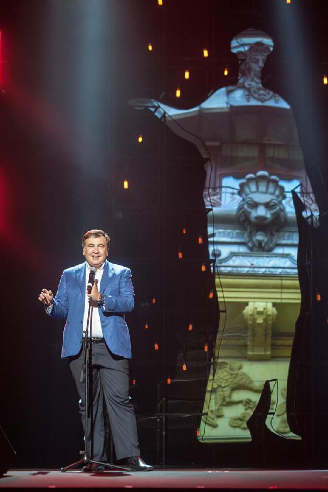 Церемония открытия ОМКФ 2016: Михаил Саакашвили