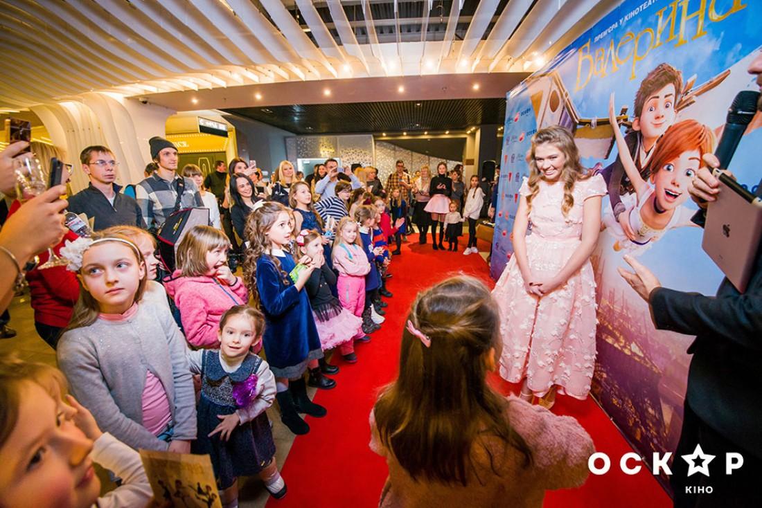 Соня на киевской премьере мультфильма Балерина