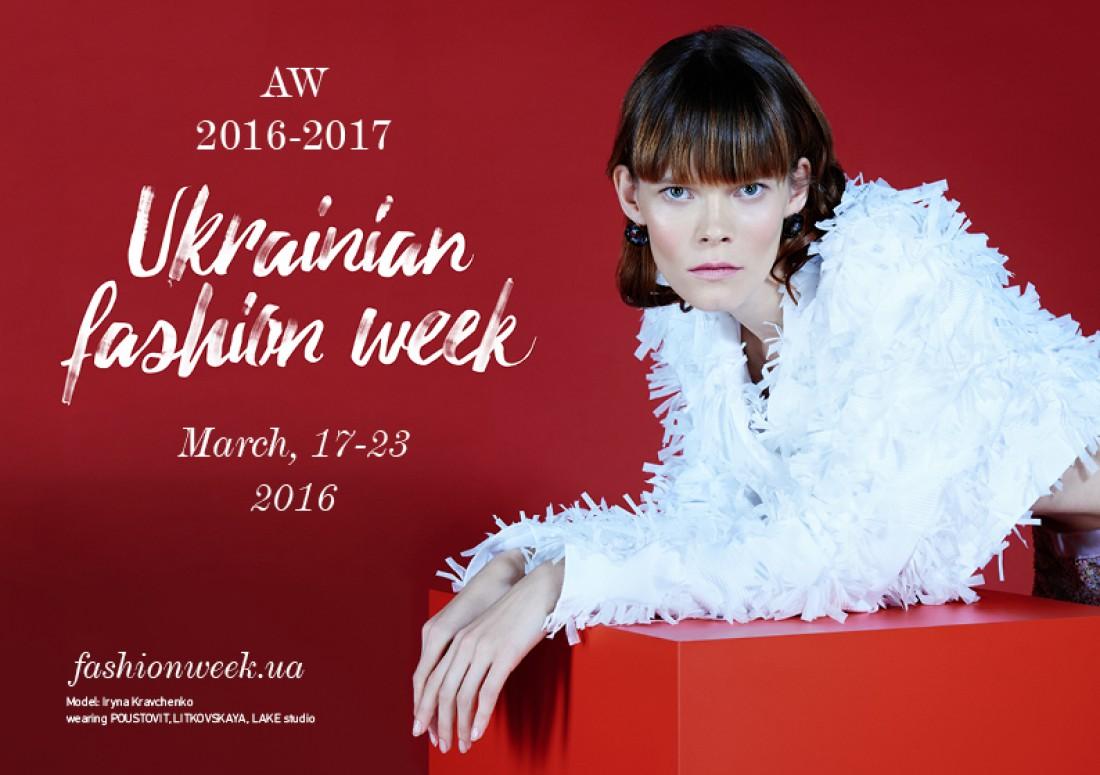 Модель Ирина Кравченко в рекламной кампании Ukrainian Fashion Week