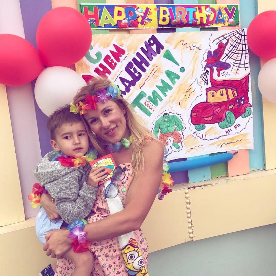 Алена с сыном