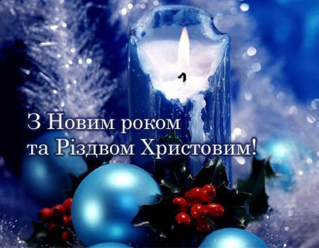 На украинском языке смешные поздравления на украинском языке фото 842