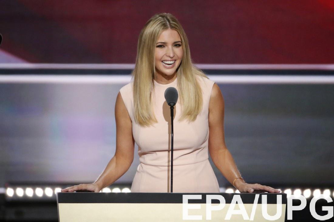 Дочь Дональда Трампа