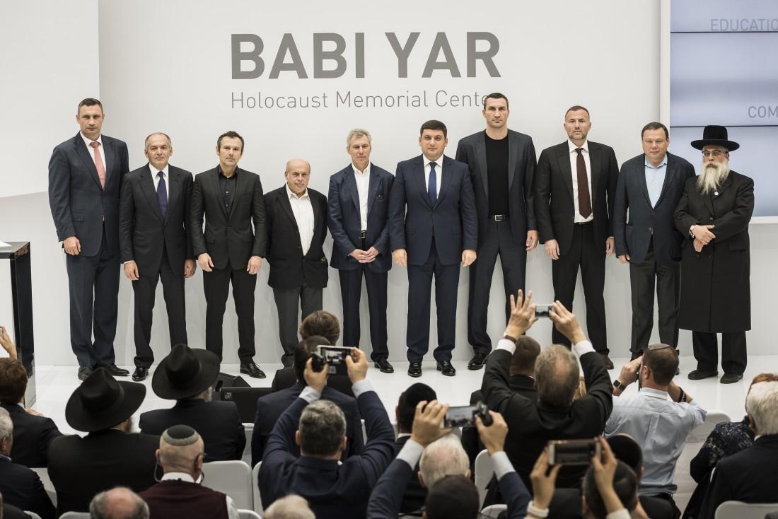 Члены инициативной группы будущего Мемориального центра жертв Холокоста Бабий Яр