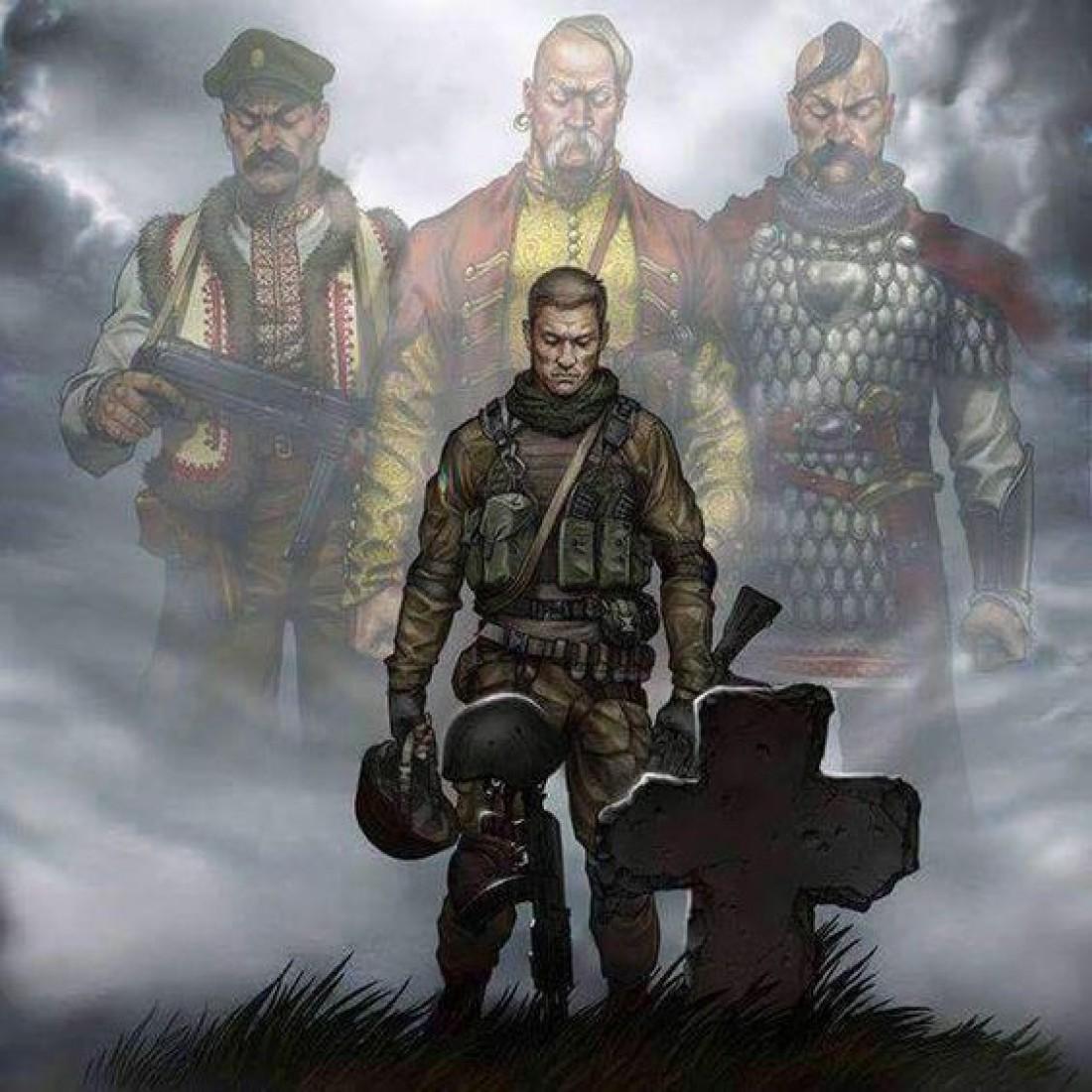 23 мая - День героев Украины: история праздника