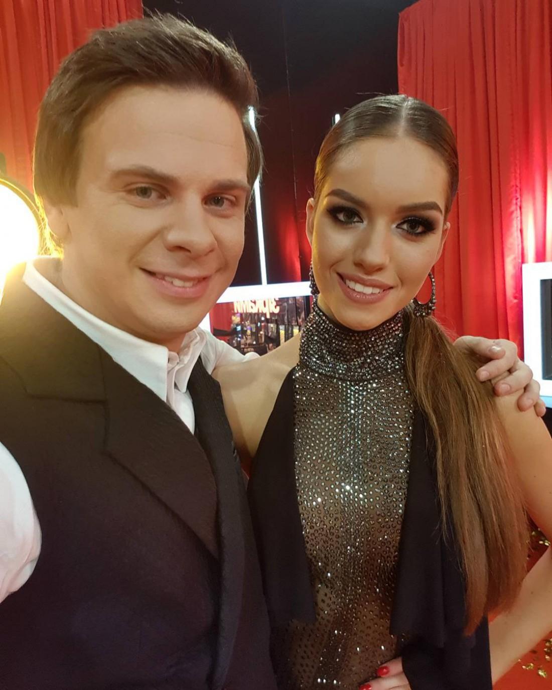 Дмитрий Комаров с партнершей Александрой Кучеренко