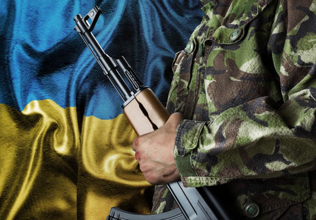 День партизанской славы в Украине
