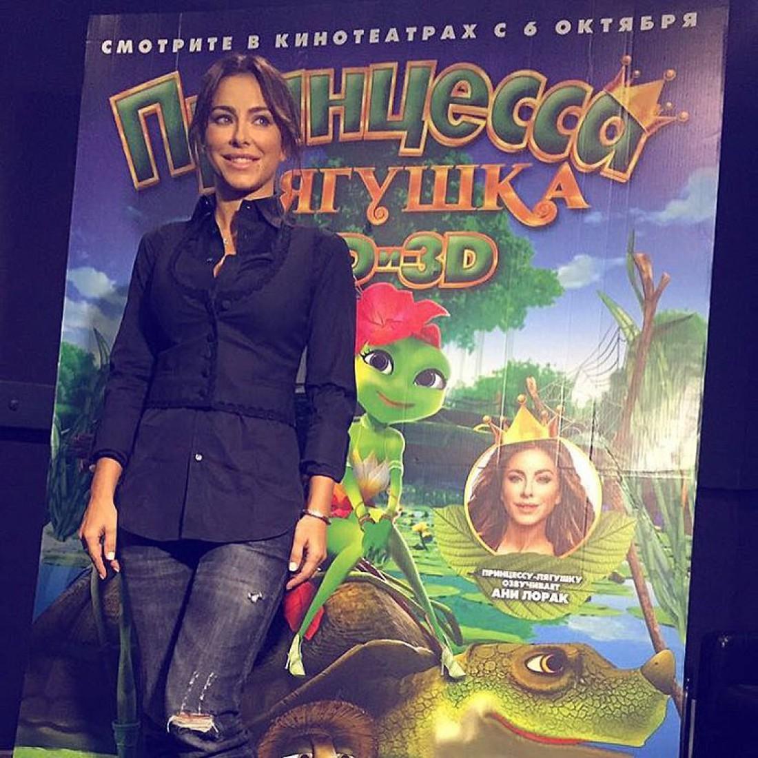 Ани Лорак озвучила героиню мультфильма Принцесса-лягушка