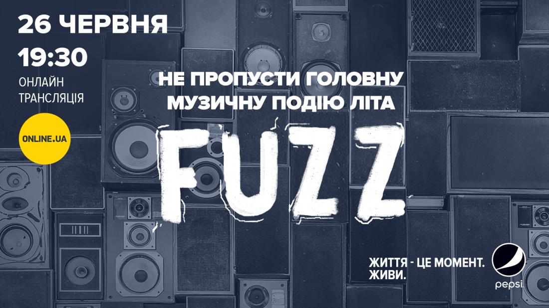 Бренд Pepsi запустил взрывной музыкальный проект FUZZ