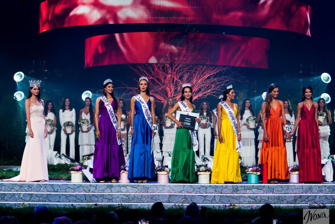 Финалистки конкурса Мисс Украина 2016