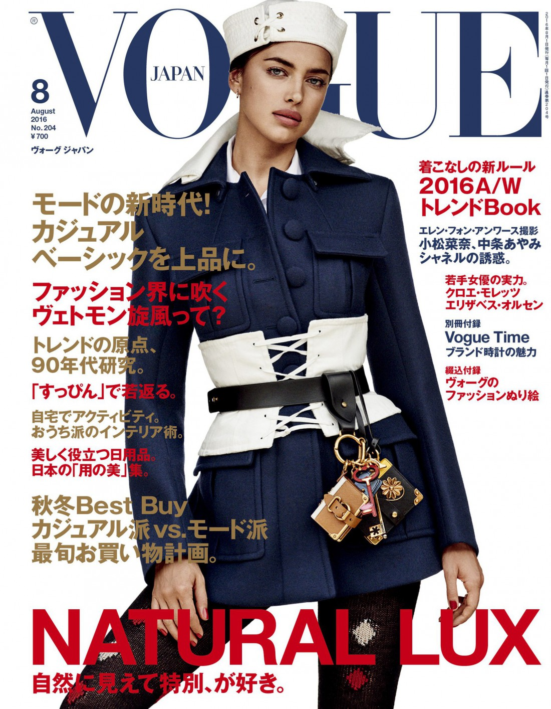 Обложка Vogue с Ириной Шейк