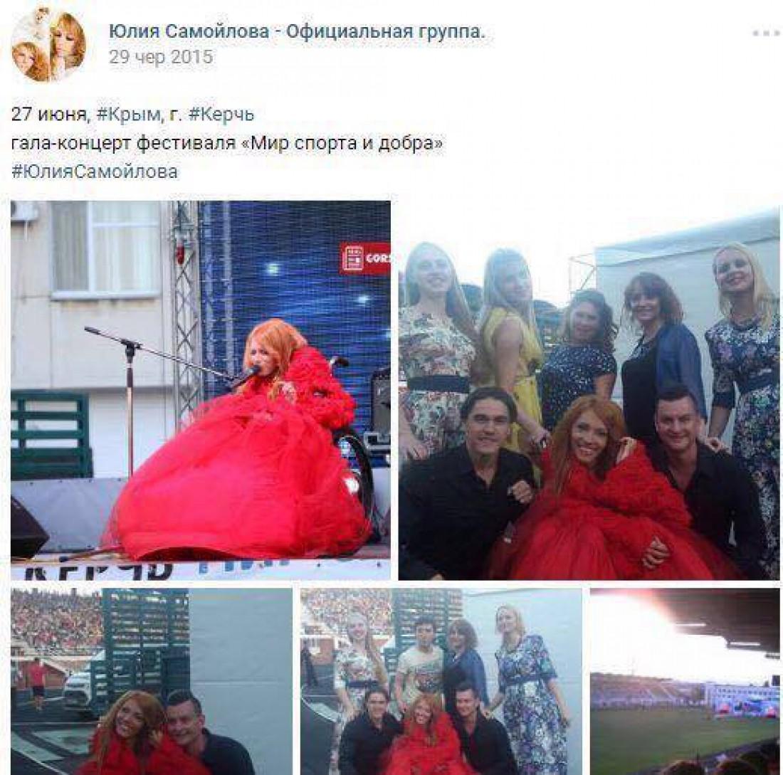 Евровидение 2017: кто представит Россию на конкурсе