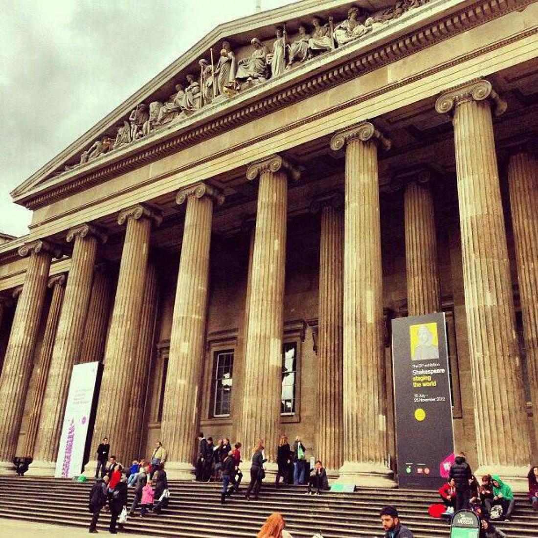 Британский музей - гордость Англии