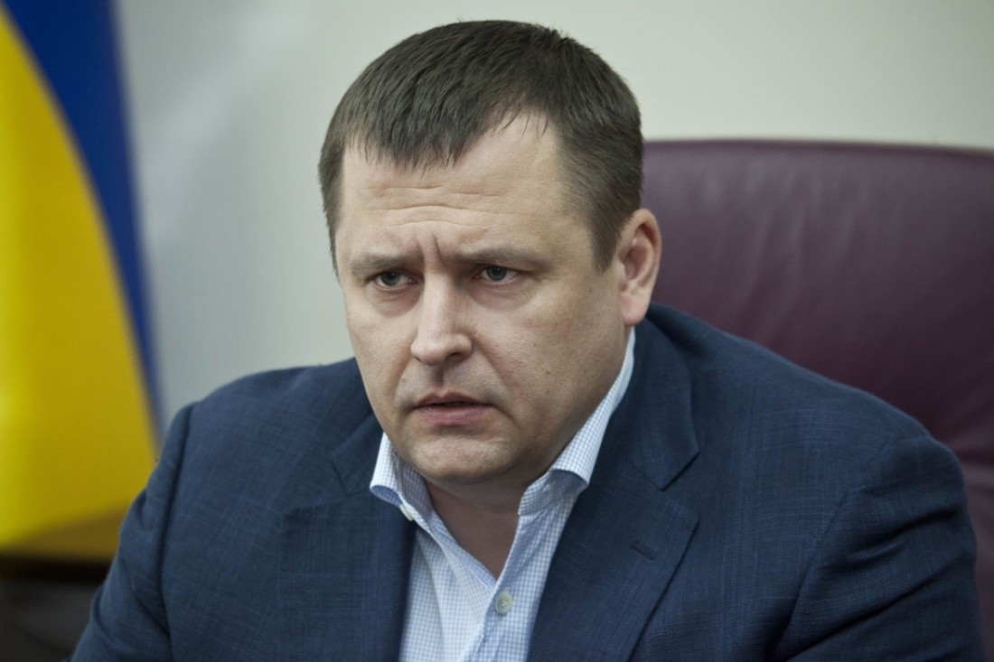 Борис Филатов – городской голова Днепра