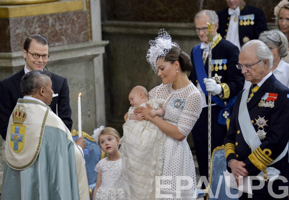 Крестины принца Швеции Оскара