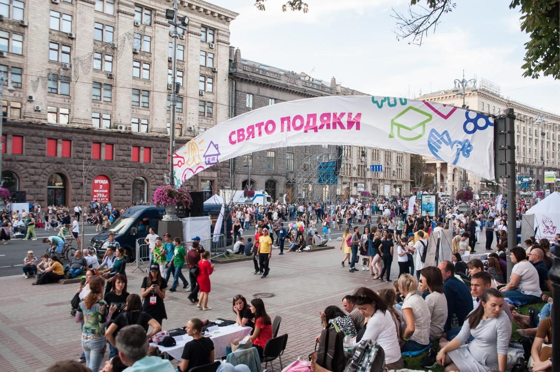 Ник Вуйчич в Киеве