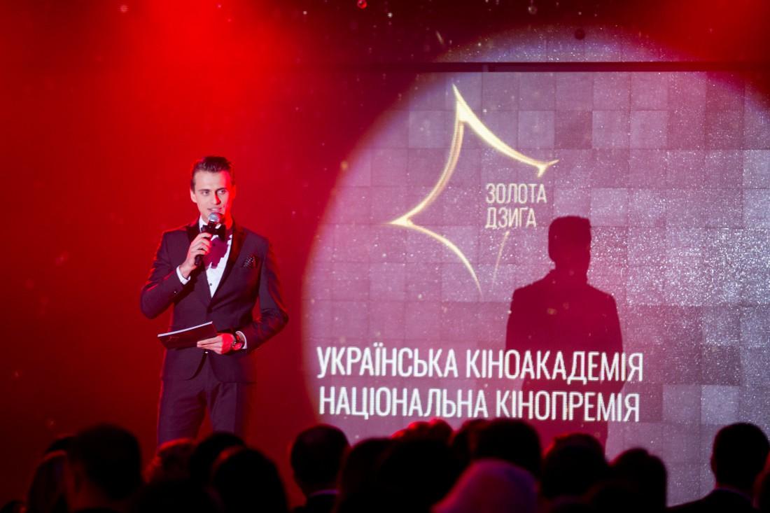 Национальная Кинопремия Украины: кто победил