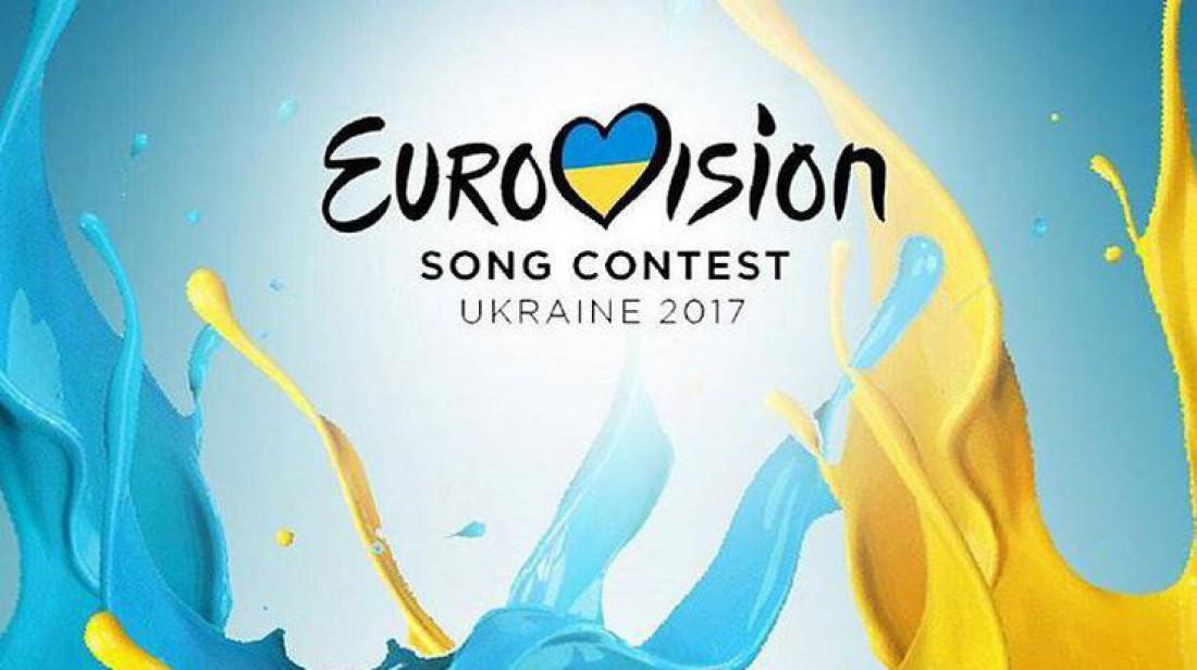 Евровидение 2017: порядок выступления участников в финале