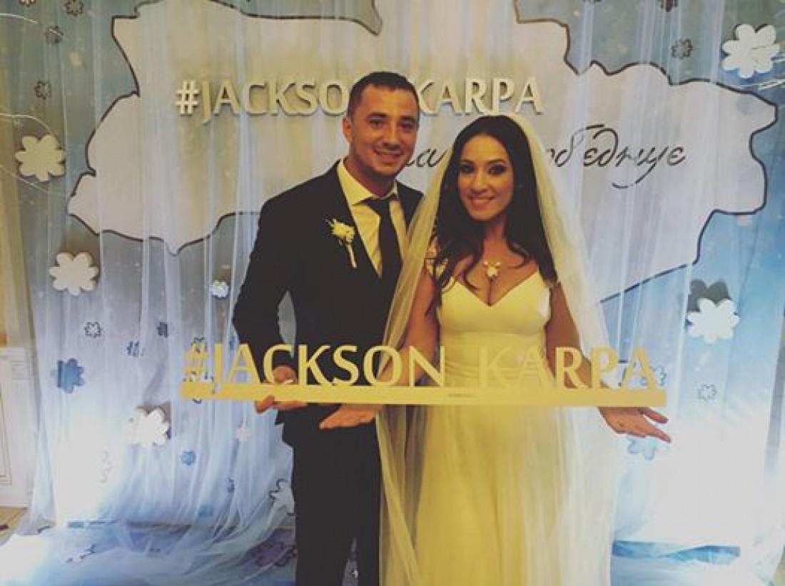 Украинская эстрадная певица вышла замуж за«Титанового Джексона»