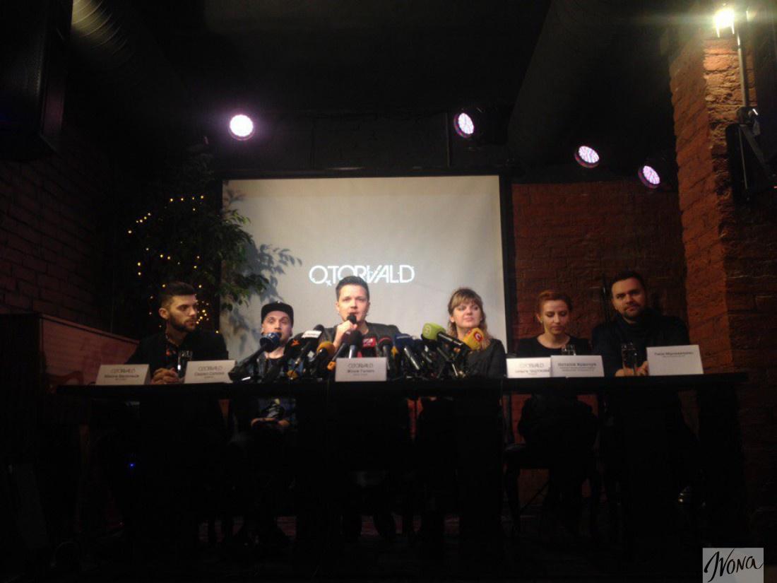 Пресс-конференция группы O.Torvald