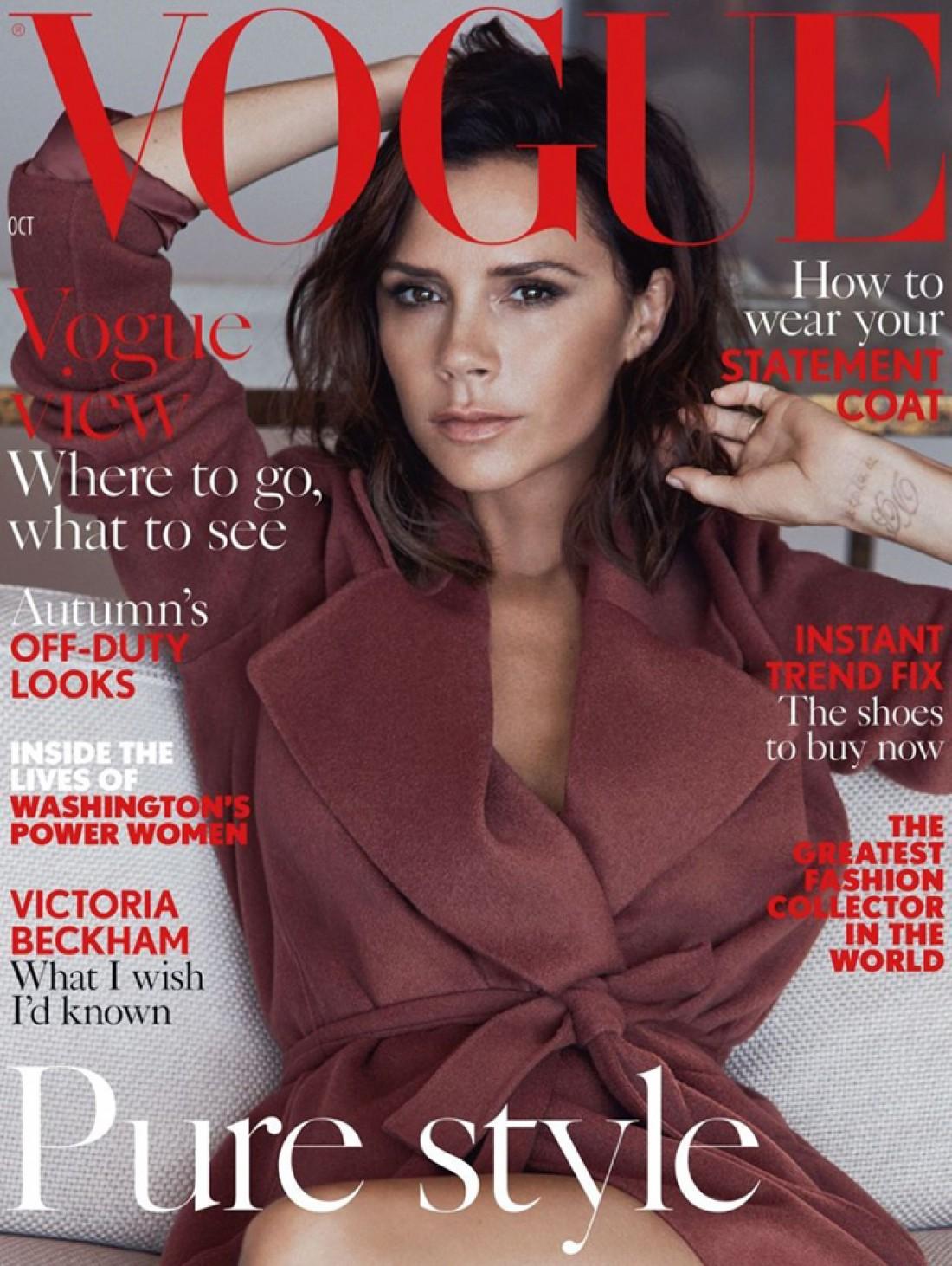 Виктория Бэкхем в новом фотосете для Vogue