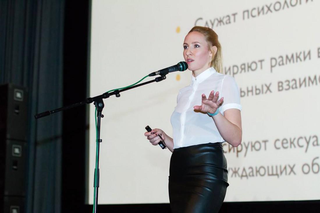 Юлия Ярошенко, основатель научно-популярной конференции SEX.Prostir