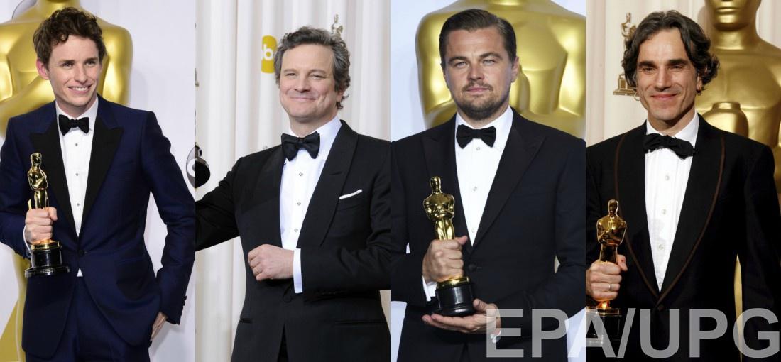 Премия Оскар: Эдди Редмэйн, Колин Ферт, Леонардо Ди Каприо, Дэниел Дэй-Льюис