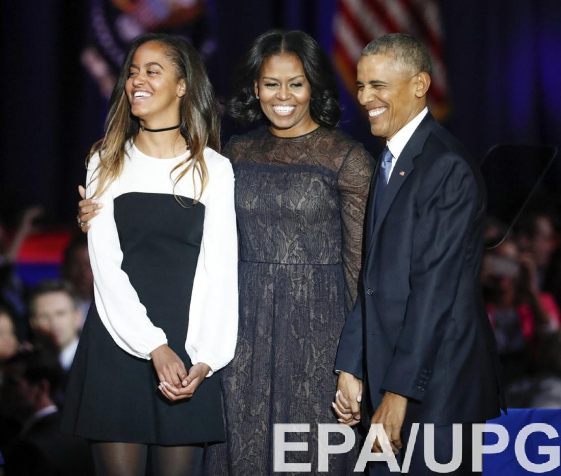 Малия, Мишель и Барак Обама