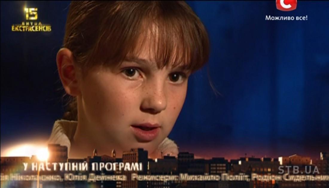 Даша Илькив
