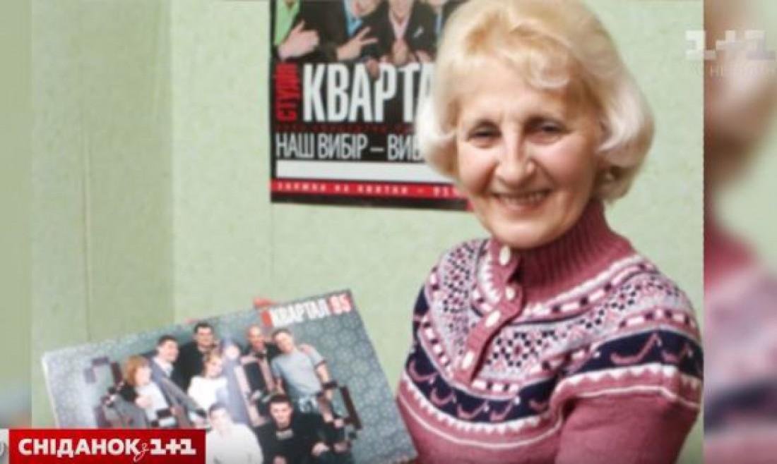 Мама Владимира Зеленского – Римма Владимировна