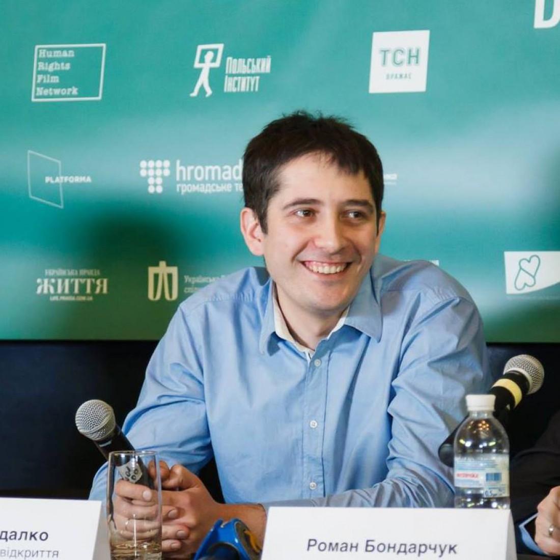 Избран номинант напремию «Оскар» отУкраины