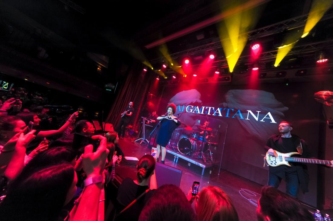Концерт Гайтаны в Киеве
