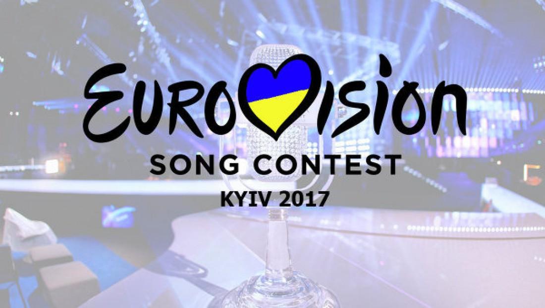 Евровидение 2017 Украина: подготовка к конкурсу
