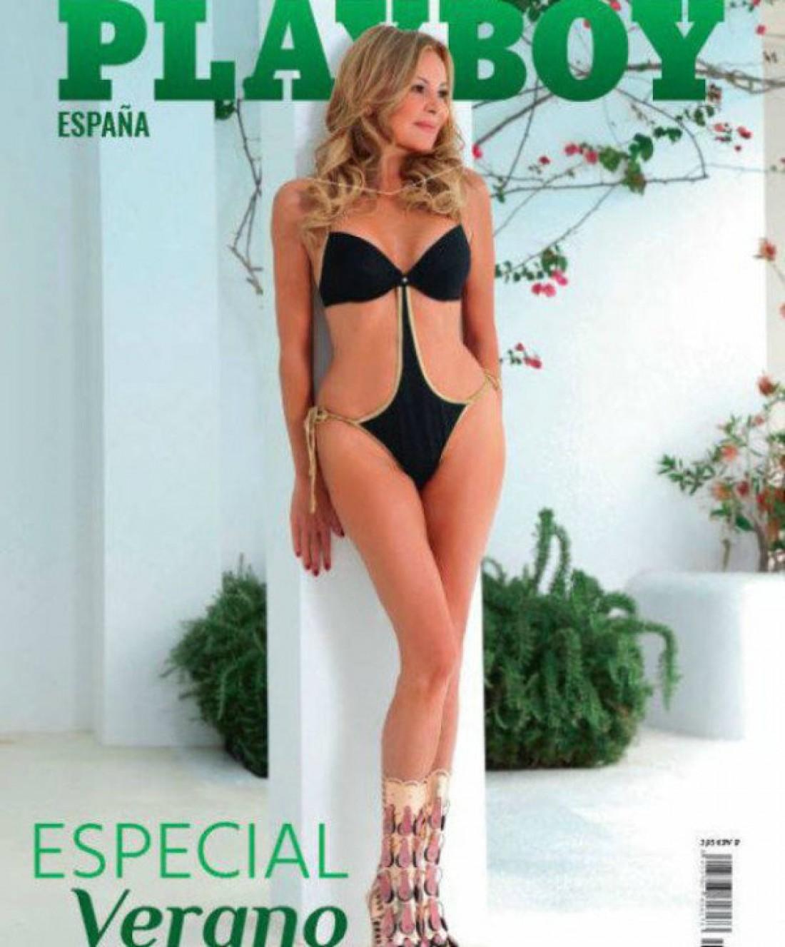 Ана Обрегон на страницах Playboy