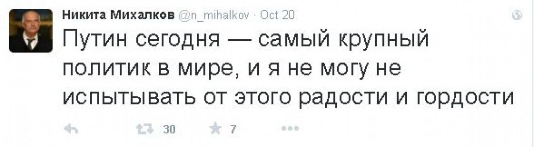 Пост Михалкова
