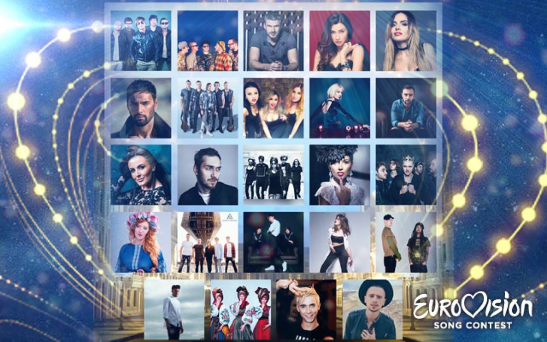 Нацотбор на Евровидение 2017 от Украины: жеребьевка