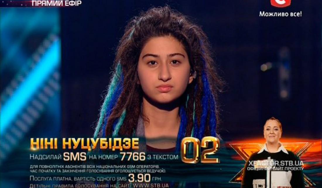 Х-фактор 6 сезон второй прямой эфир: Нини Нуцубидзе