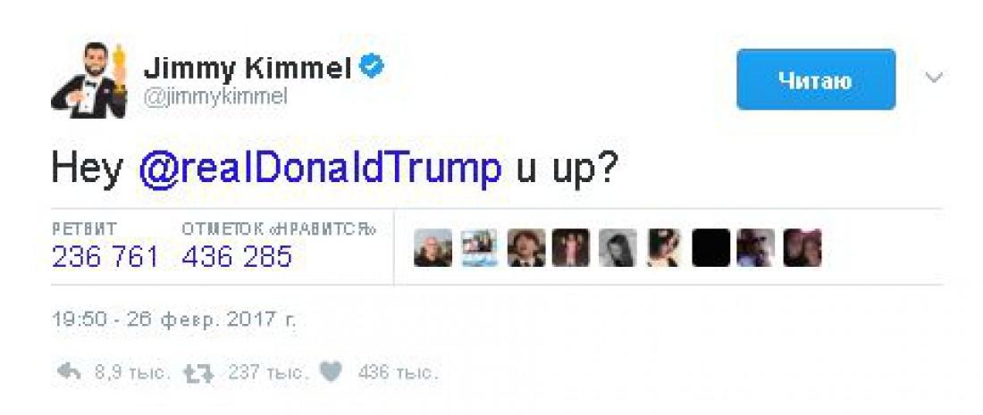 Твит Джимми Киммела для Дональда Трампа