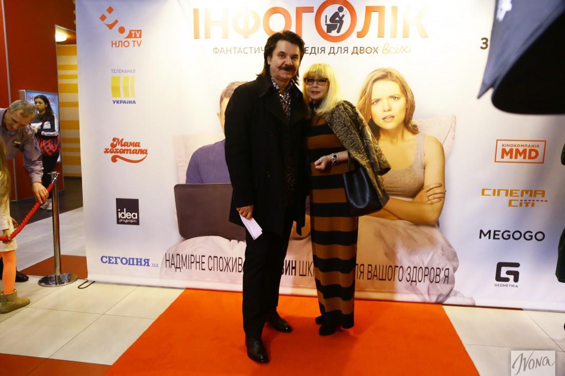 Павло Зибров с женой Мариной