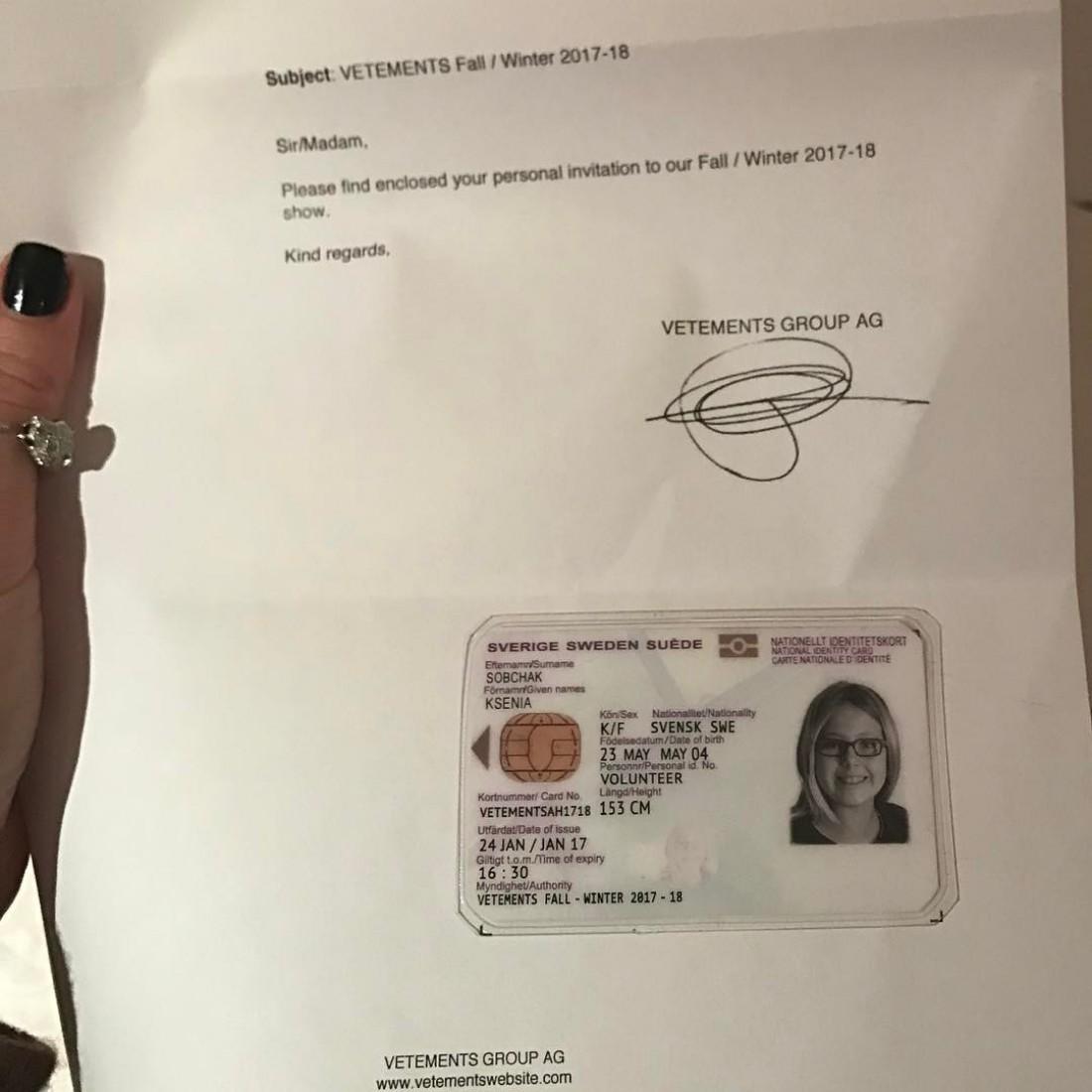 Приглашение Ксении Собчак на Неделю моды