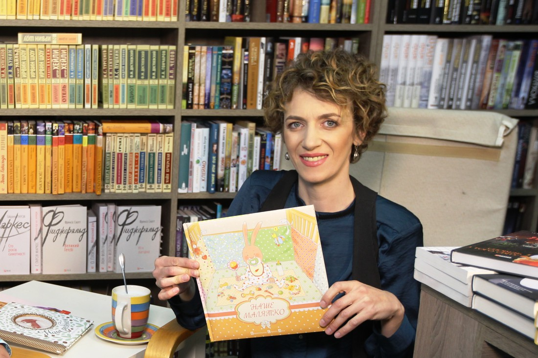 Марина Николайчук