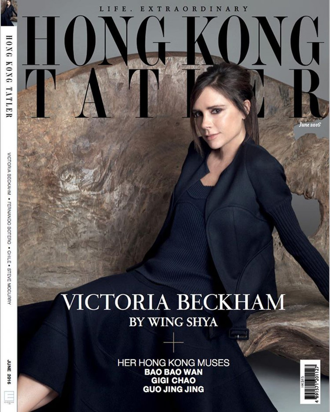 Виктория на обложке гонконгского глянца