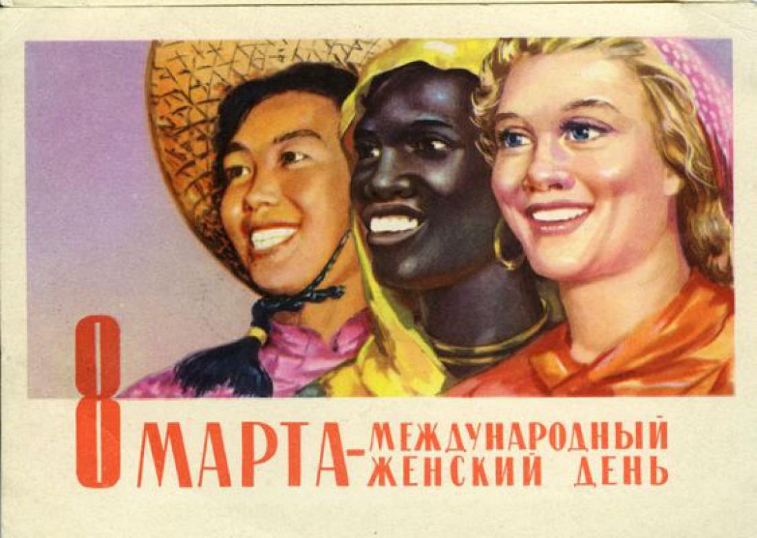 Международный женский день: история происхождения праздника