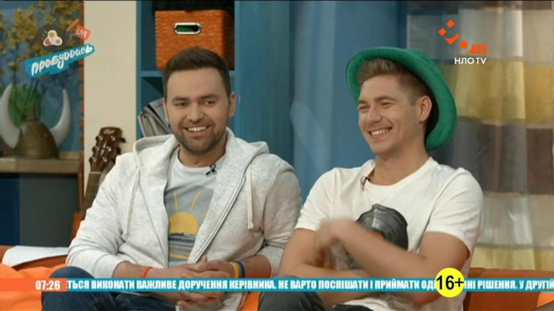 Євробечення 2017 Україна: ведучі конкурсу