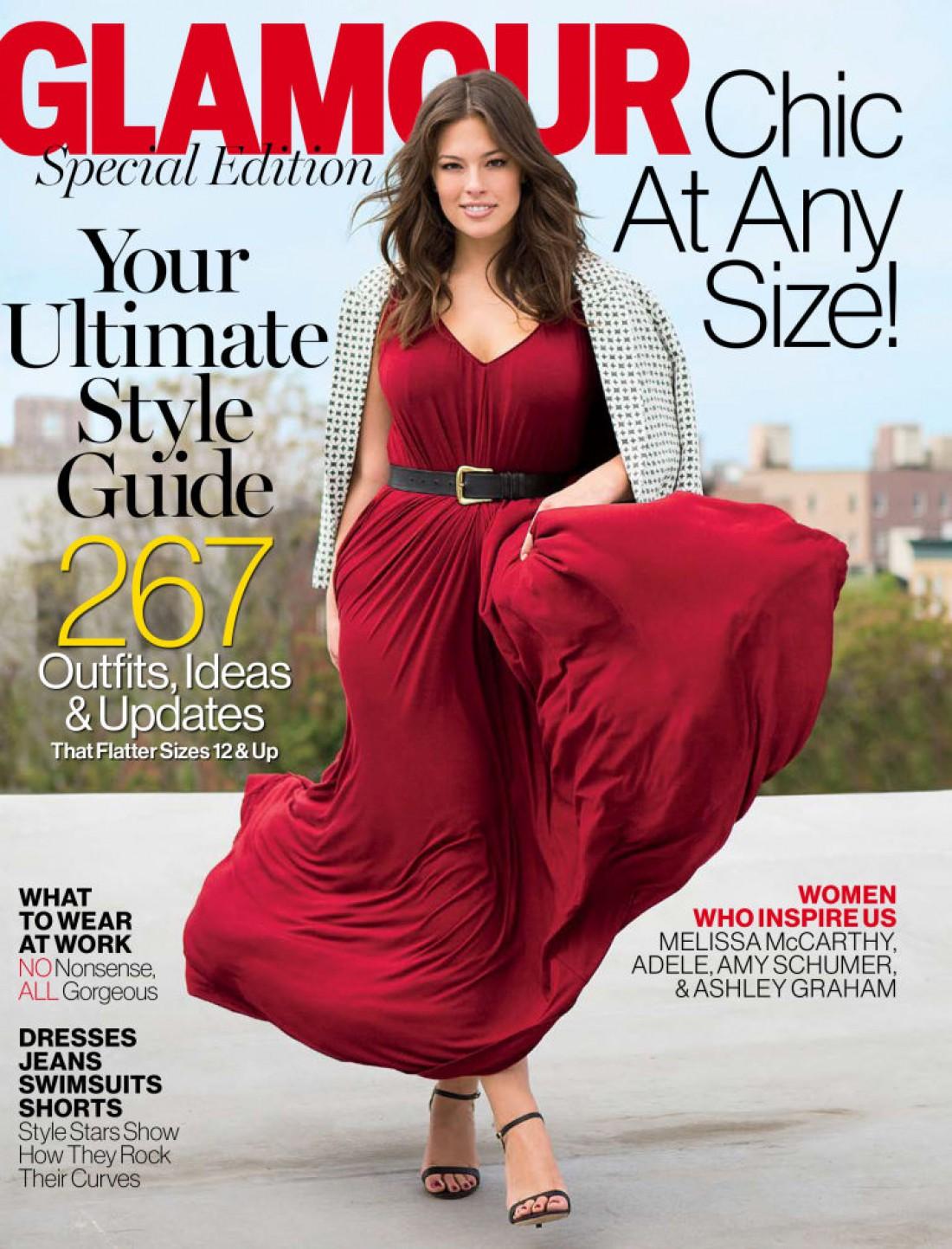 Пышнотелая модель Эшли Грэм для Glamour