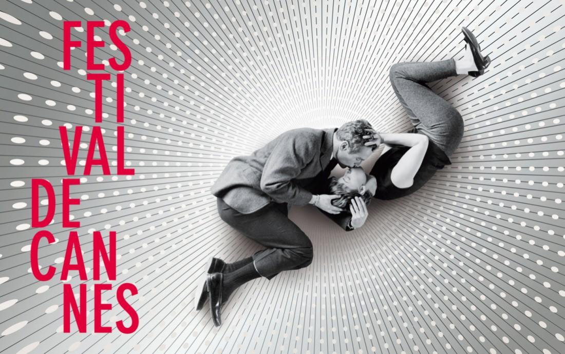 Каннский кинофестиваль 2017: чего ждать?