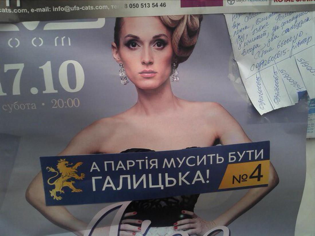 Аида Николайчук стала жертвой политтехнологов